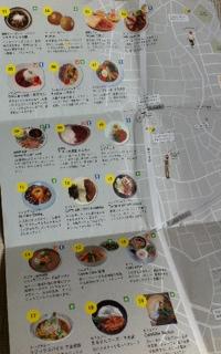 カレーフェスマップ1