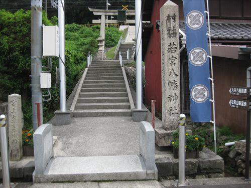 松尾山眺望地 若宮神社の参道口