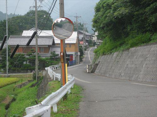 関ケ原合戦 奥平貞治の墓 北国街道