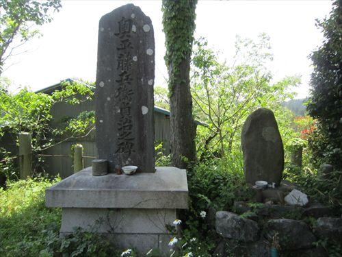 関ケ原合戦 奥平貞治の墓