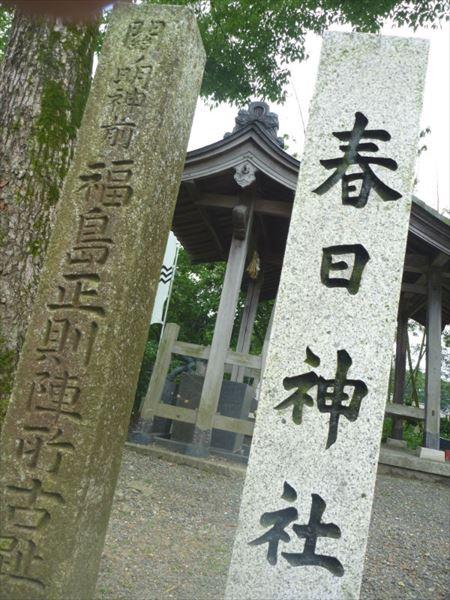 関ケ原 福島正則の陣跡