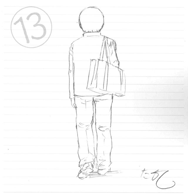 13kan1a.jpg