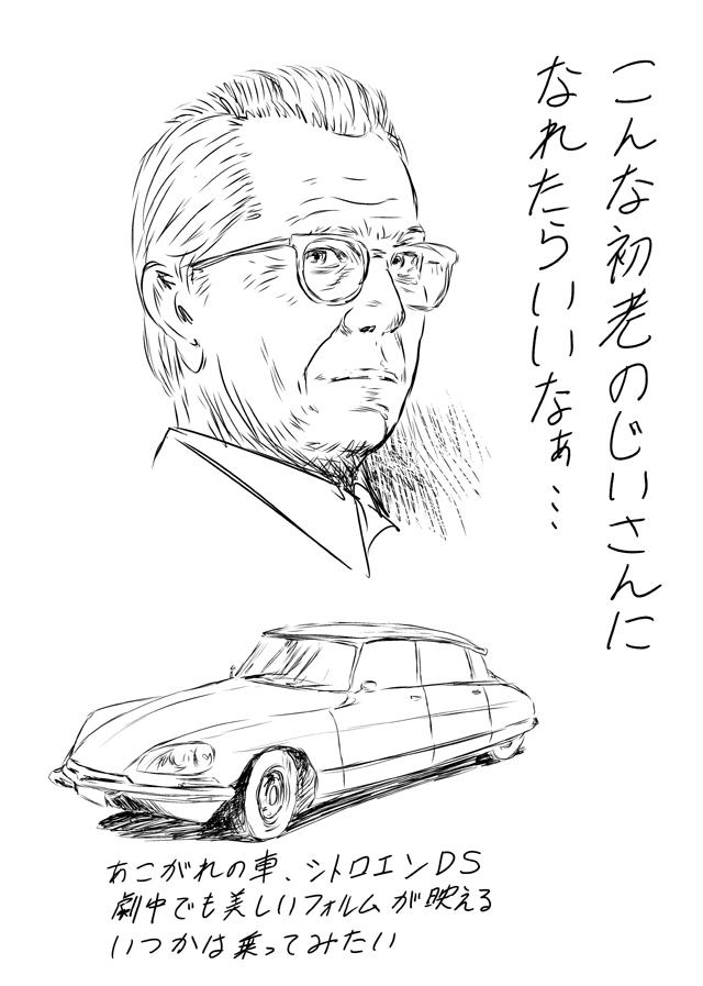 uragiri1.jpg