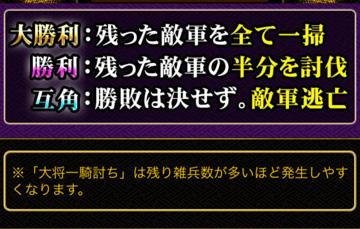 剣閃仕様変更4