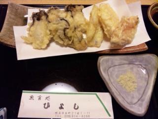 ひよし 牡蠣の天ぷら