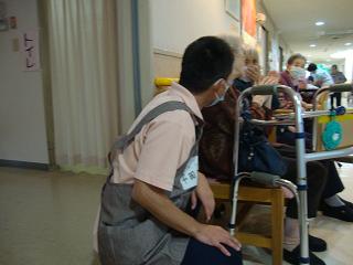 東京都 足立区 老人保健施設 千寿の郷 入所 実習生