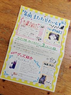 2013_ 6_16_11_56