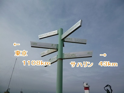 P1030621.jpg