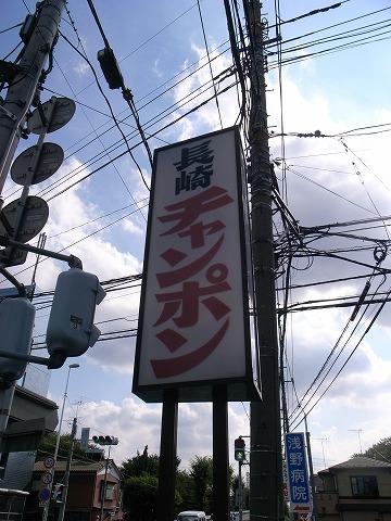 2011-08-29 長崎亭 012