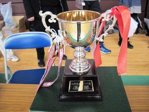 13 スポーツ大会優勝カップ