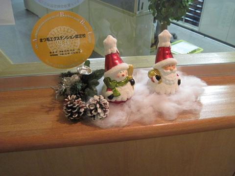 1 クリスマスの飾り