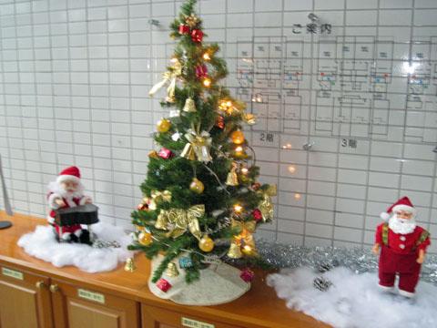 5 クリスマスツリー光る
