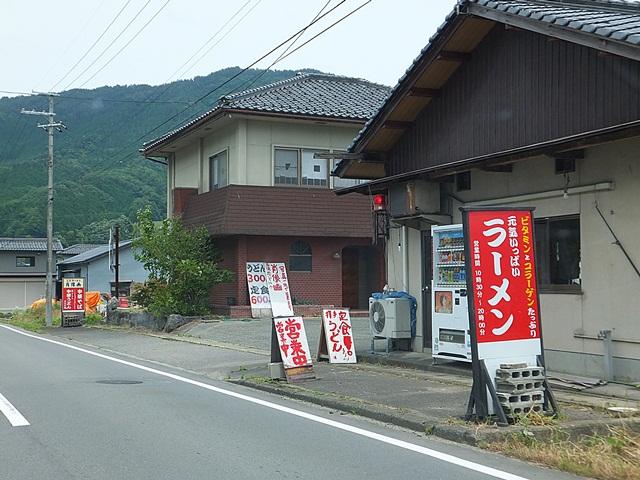 120617_01.jpg