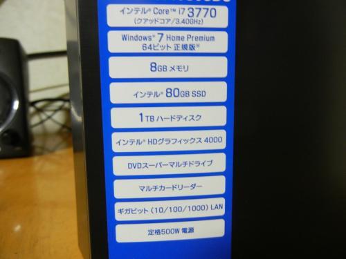 s-DSCN2826.jpg