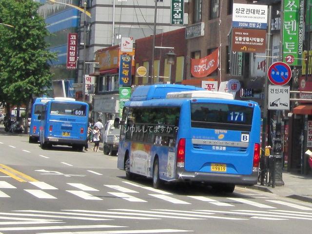 ソウル市内バス