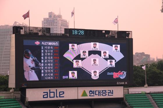 baseball 019