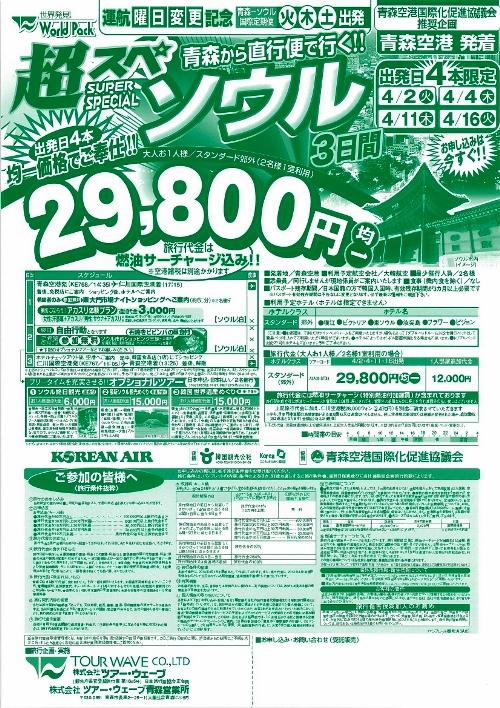8_A3A05.jpg