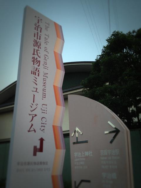 IMG_3741.jpg