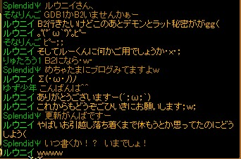 ☆Splendid