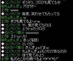 ☆レイさん