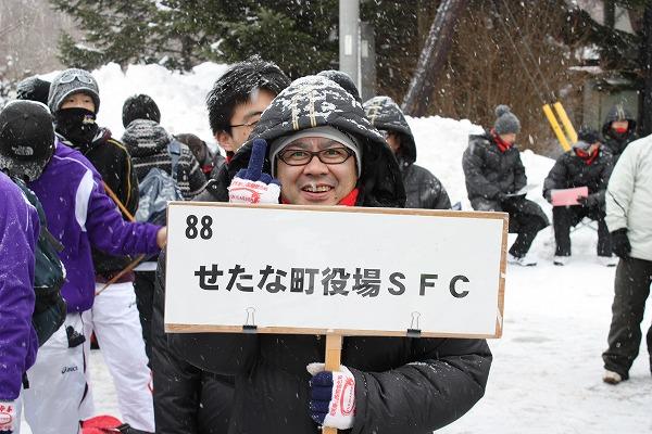 2012-2-25-昭和新山-001