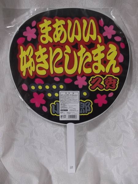 satoimo55daisuki-img450x600-1366416747yvsyt482551.jpg