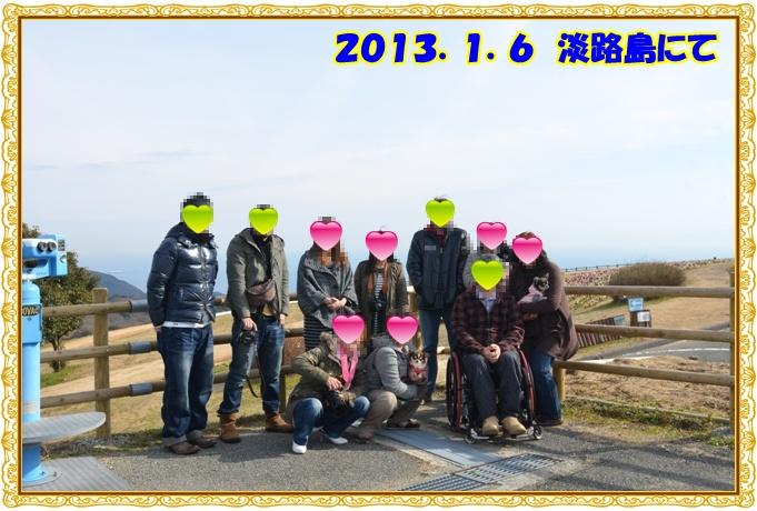 DSC_4316_20130119193704.jpg