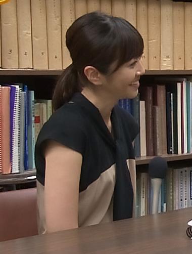 久保田智子 うでキャプ・エロ画像4