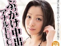 「AV OPEN 2014」 グランプリは 小向美奈子「ぶっかけ中出しアナルFUCK!」