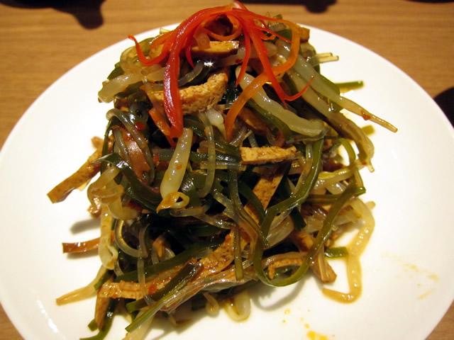 台湾野菜和え