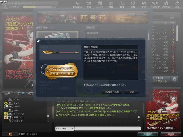 Snapshot_20120926_2055211.jpg