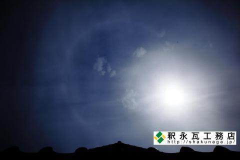日暈「内暈(ないうん)と外暈(がいうん)と幻日環(げんじつかん)」(環水平アーク)02