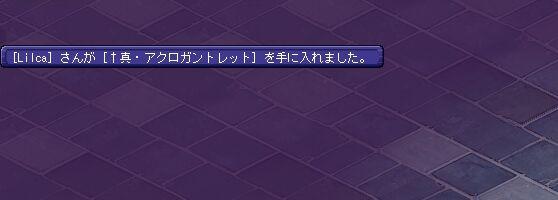TWCI_2013_12_4_21_25_41.jpg