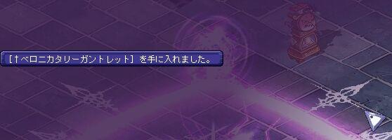 TWCI_2013_12_8_20_41_28.jpg