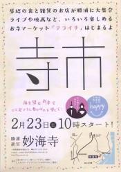 teraichi_f-175x250.jpg