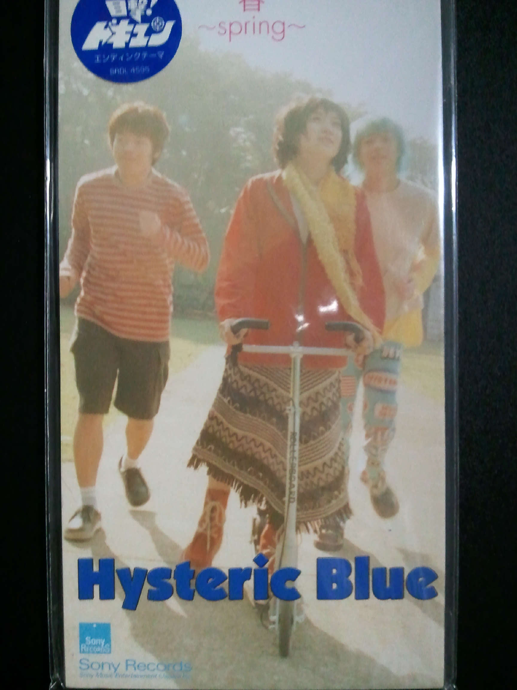 Hysteric Blue 春~spring~