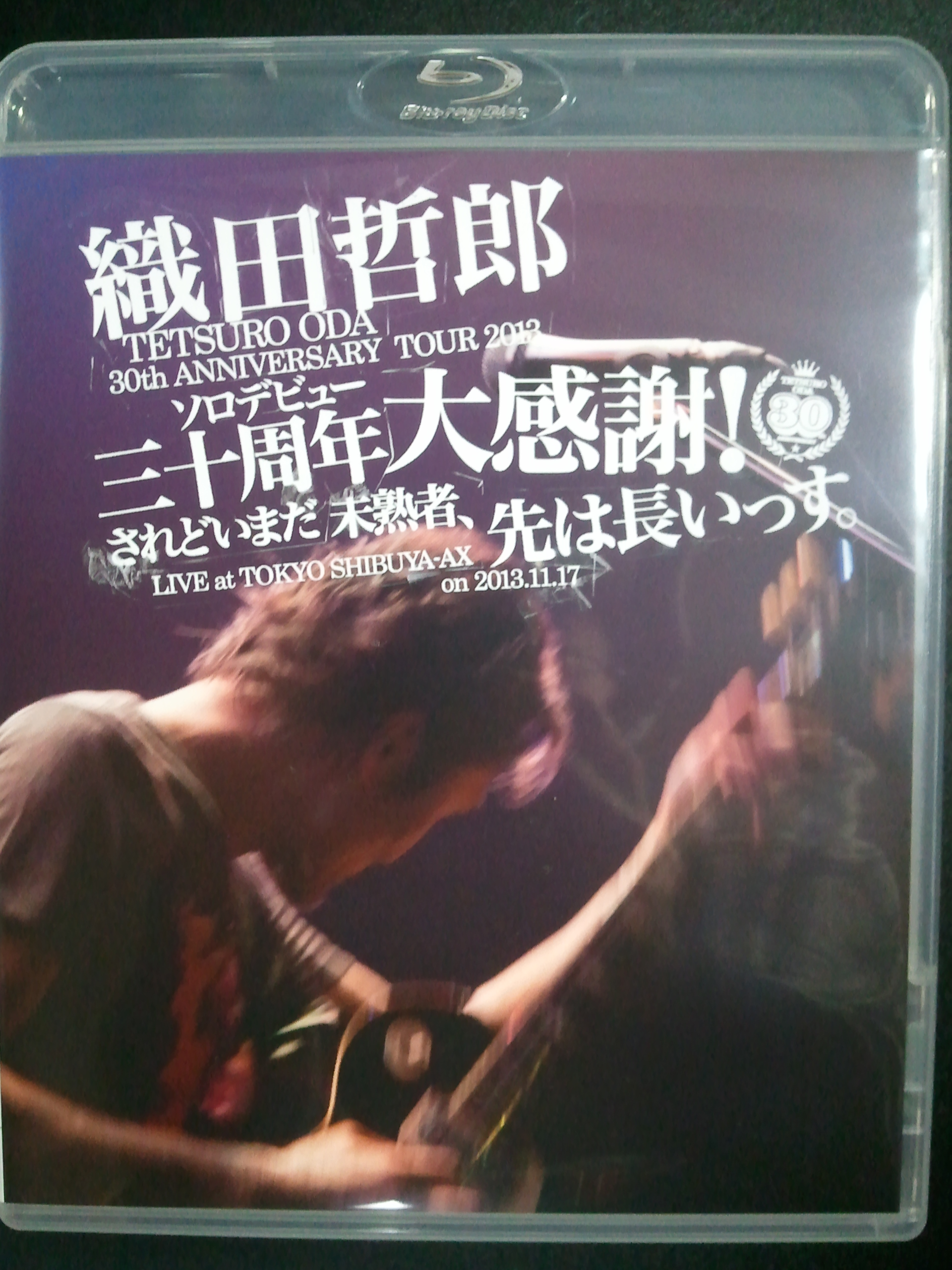 織田哲郎 ソロデビュー30周年大感謝! されどいまだ未熟者、先は長いっす