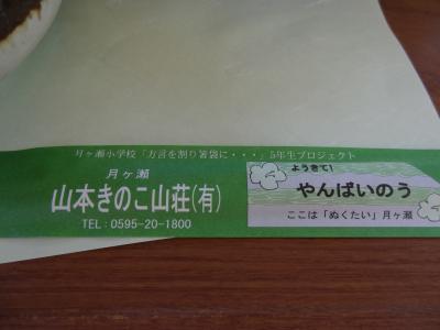 DSC04340_convert_20141204025517.jpg