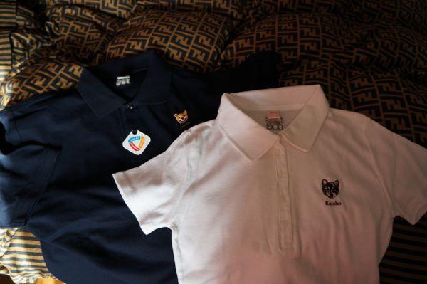 Tshirts keishojessie