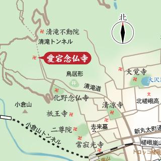 Otagi map