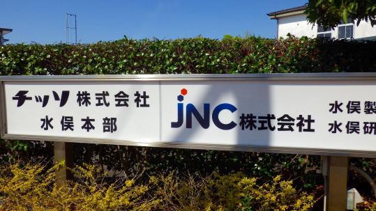 IMGP1310.jpg