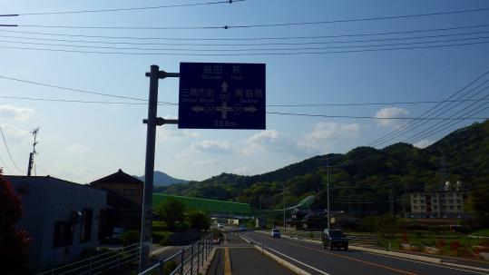 IMGP2175.jpg