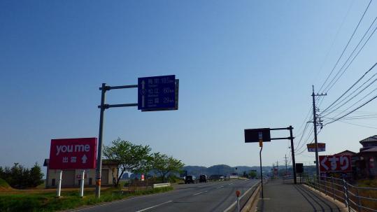 IMGP2408.jpg