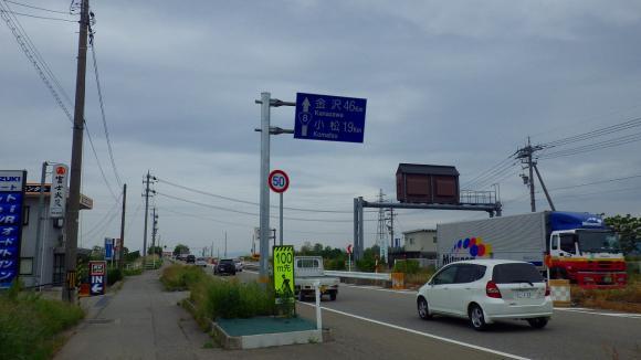 IMGP3288.jpg