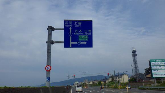 IMGP3510.jpg
