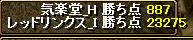 20141013003242d95.png