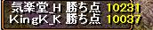 201411140719323e1.png