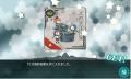 E-1 報酬 1114
