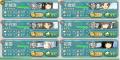 E-2決戦支援 1114