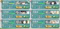 e-3 決戦支援 1115